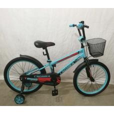 Велосипед CROSSER 717 С11 на 20 берюза