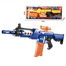 Электро - пистолет