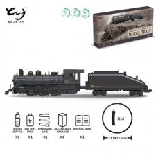 Поезд с железной дорогой