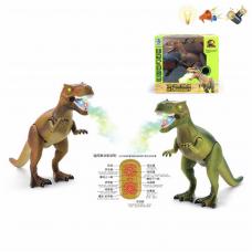 Динозавр с пультом и светом.