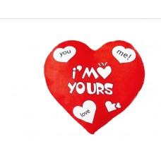 """Сердце """" You Me"""""""